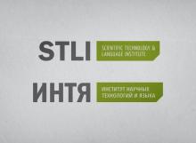 STLI Logo